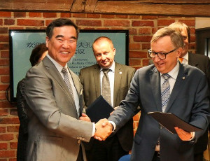 Jagiellonian University expands cooperation with Beiwai
