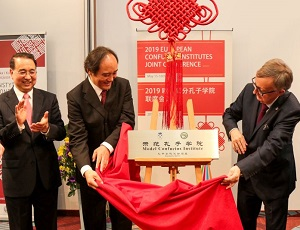 The Confucius Institute in Kraków moves to new premises