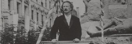 Exhibition about life and work of Jan Ignacy Paderewski